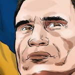 Капитан Украина # 1