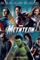 По последним новостям бокс-офисов «Стражи Галактики» обогнали «Мстителей» в США