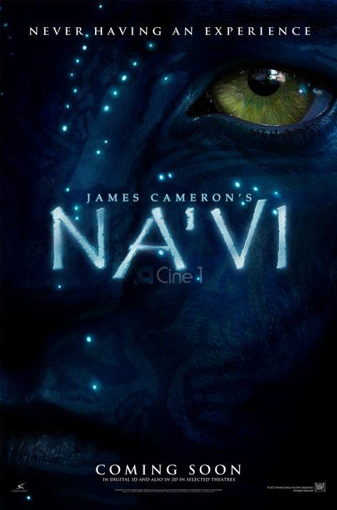 Постер фильма Аватар 2