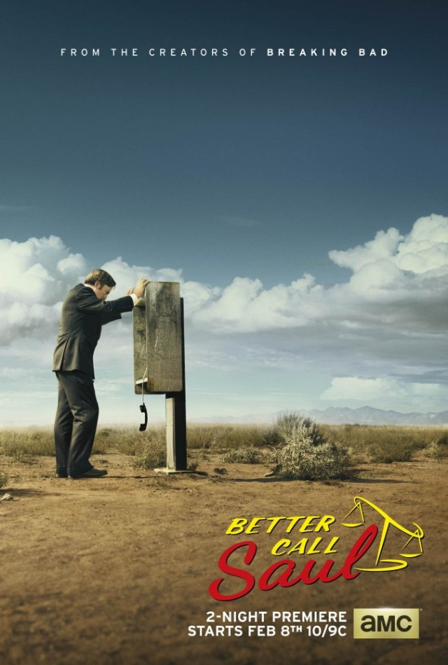 Постер фильма Лучше звоните Солу