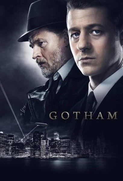 Постер фильма Готэм